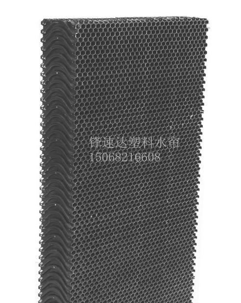 PVC湿帘