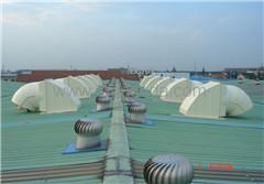 钢结构工程屋顶风机